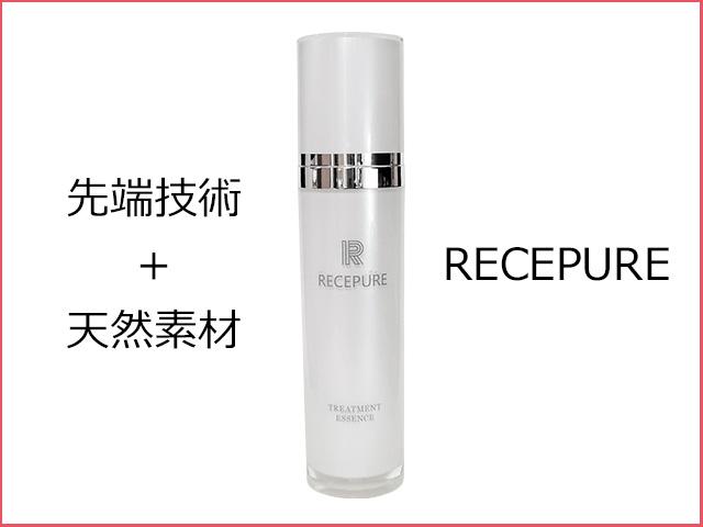 RECEPURE(リセピュラ)はファン先生(黄烟輝)が開発した健康ローション